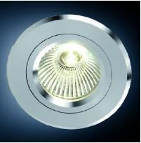 TURN SPOTLIGHT RECESSED ALUMINUM ROUND Recessed lights and spotlights