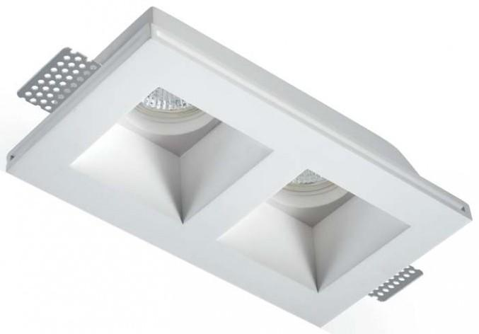 PRIAMO SPOTLIGHT DOUBLE BUILT-IN CHALK Recessed lights and spotlights